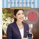 BW表紙-2019表1-4-背11.0_WJ_1500円